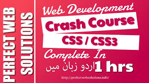 css tutorial in urdu part 02 css tutorial for beginners complete css and css3 tutorial