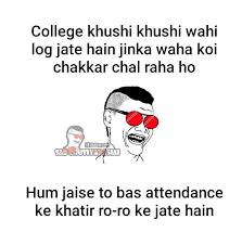 Waha Meme - sab chutiyapa hai facebook