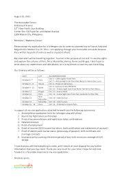 Letter Visa Application Exle Cover Letter For Immigration Officer Cover Letter Exle 1 Well