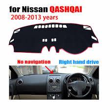 nissan qashqai j11 accessories popular nissan qashqai accessories interiore buy cheap nissan