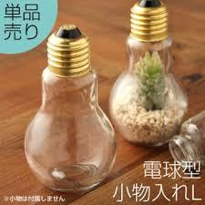 light bulb shaped l strapya world bulb shaped small round storage compartment pot l size