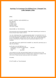 5 apology letter to customer for error report example