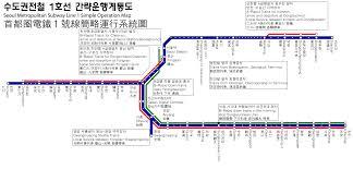 Seoul Metro Map by Seoul Subway Line 1 Wikiwand