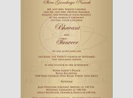 wedding invitation wording ideas wedding invitation language inspirational hindu wedding invitation