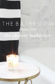 Win A Bathroom Makeover - bathroom reveal part two and a giveaway bliss at home