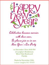 happy new year invitation happy new year party invitation 365greetings
