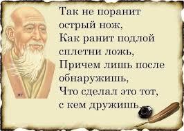 russische sprüche zum nachdenken pin tatjana auf цитаты russische sprüche