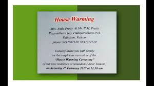 house warming android apps on google play