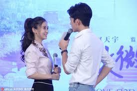 film love o2o angelababy promotes new movie 5 chinadaily com cn