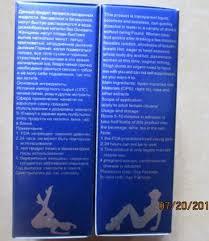 ramuan perangsang wanita obat blue wizard alami obatfrigid