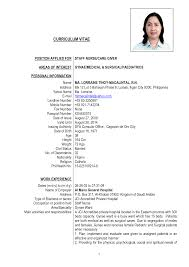 sample resume personal information resume for your job application