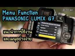 zebra pattern lumix how to panasonic lumix g7 menu funtion part 2 ร ว วการใช งานเมน และ