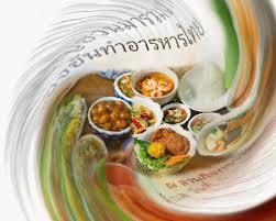 singer cuisine ขอเช ญชวนมาร วมงานการแข งข นทำอาหารไทย electro pop singer