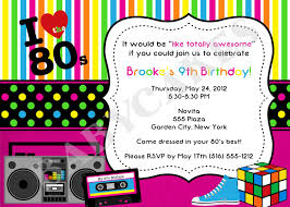 Birthday Invitation Card Maker 80 U0027s Theme Birthday Invitation Diy Print Your Own 12 00 Via