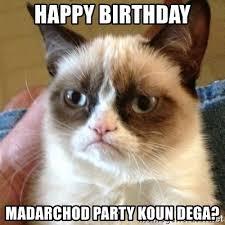 Sweet Brown Meme Generator - happy birthday meme maker luxury staff meeting ain t nobody got time