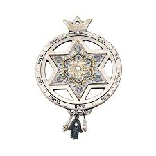 shahaf metal pomegranate with of david ornaments and hebrew text