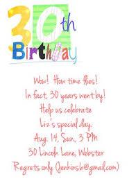 30th birthday free printable birthday invitation template