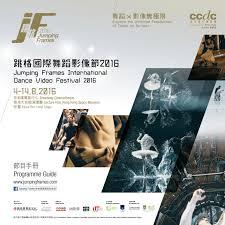 d駱 du bureau d 馗hange jumping frames international festival 2016 by ccdc ccdc