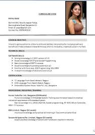 sample resume for accountant pertaining to 19 enchanting stay at