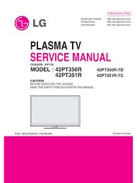 100 service manual cb 1000 rigpix database schematics