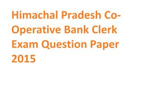himachal pradesh b ed entrance test question paper 2016 solved