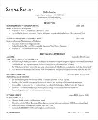 Sample Resume For Business Administration Graduate by 25 Basic Administration Resumes Free U0026 Premium Templates