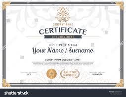 graduation certificate template free share certificate template canada