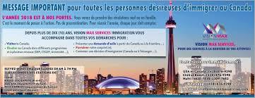 bureau d immigration bureau d immigration canada a montreal 1010617 h pital des gona