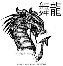 chinese rowing dragon boat during chinese stock illustration