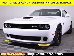 hellcat challenger 2017 engine new 2017 dodge challenger srt hellcat coupe in massillon d71199