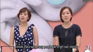 Nailtam2na Shopping In Seoul Eng Sub Get It Beauty Self Gel Nail Art 1 Youtube