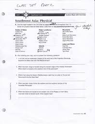West Asia Map by Mr Izor U0027s Akins Geography South West Asia Mapping Part 1 2