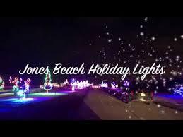 jones beach christmas lights 2017 jones beach holiday lights 2017 youtube
