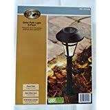 Hampton Bay Outdoor Solar Lights by Amazon Com Hampton Bay Outdoor Lighting Lighting U0026 Ceiling