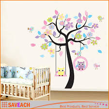 Owl Nursery Wall Decals lovely cartoon couple cute owl swing tree colorful removable wall