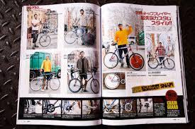 bench minor hardcourt bike polo