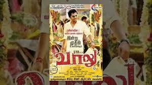 pass the light full movie online free vaalu full tamil movie youtube