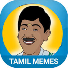 Funny Boob Memes - tamil memes creator photo editor android apps on google play
