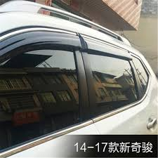 nissan altima roof rack online get cheap nissan sun protect aliexpress com alibaba group