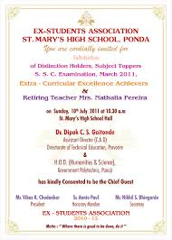 Invitation Cards For Alumni Meet St Mary U0027s H Ponda