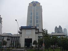 Bank Mandiri Bank Mandiri
