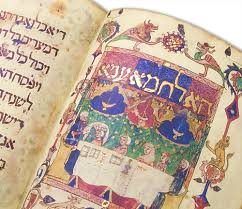 sephardic haggadah where s the beef all about mina and some haggadahs