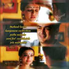 film quotes in tamil funny love quotes from movies quotes of the day