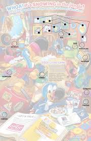 game solutions kellogg u0027s family rewards
