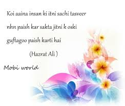 quote up meaning in hindi hazrat ali saying android apps on google play