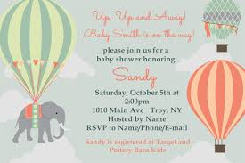 air balloon baby shower invitation printable 4x6 or 5x7