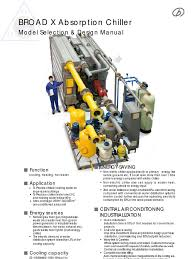 broad x absorption chiller model selection design manual air