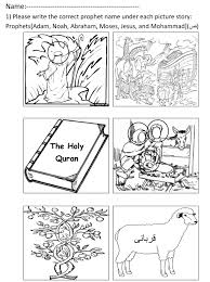 prophet picture story worksheet followers