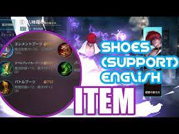 dvd tutorial bahasa inggris war song walkthrough item shoes in english item sepatu dalam