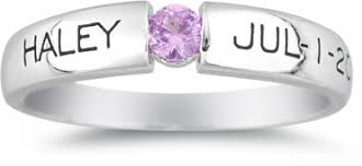 day rings personalized get your best friend s name embossed on a ring to create a memorable